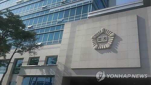 '민간 공사 못따자 도청서 난동' 민주노총 간부들 2심도 징역형