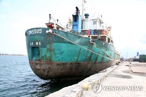 """""""北 석탄 밀거래 의심 선박 , 日 항구 빈번히 드나들어""""[교도통신]"""