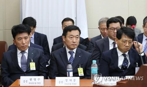 하나은행, DLF 손해배상 검토자료 검사 직전 삭제