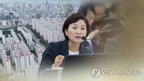 민간택지 분양가상한제 확대안, 국무회의서 의결…시행 임박