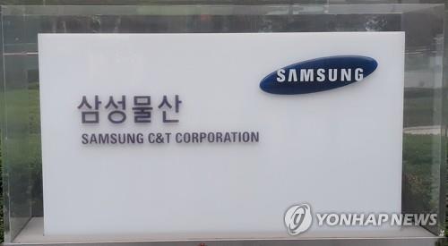 삼성물산 1조6000억대 회계위반…'당기손실→당기순익' 둔갑