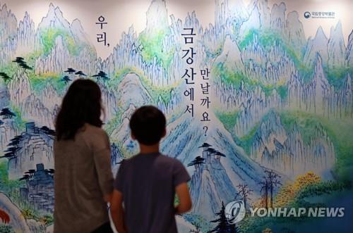 '개점휴업' 장기화하나…교류 상징 금강산관광에 또 '악재'