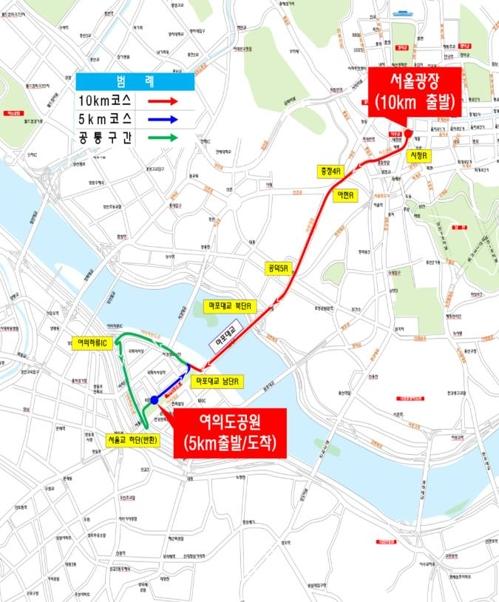 금요일·주말 광화문·여의도·서초역 주변 집회…교통혼잡 예상