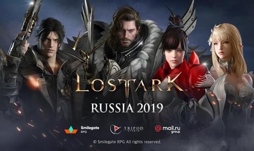 스마일게이트 '로스트아크' 러시아 서비스 개시