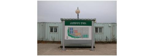 """김정은이 """"남루하다"""" 한 금강산 관광시설, 곳곳에 녹슬고 곰팡이"""