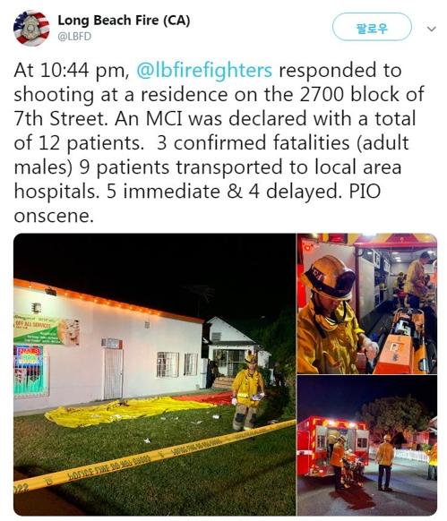 미 로스앤젤레스 핼러윈 파티서 총격사건…3명 사망