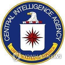 """인권단체 """"CIA가 육성한 아프간 민병대, 잔혹 행위 자행"""""""