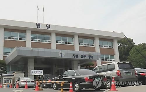 '53억원 횡령 혐의' 완산학원 설립자에 징역 10년 구형