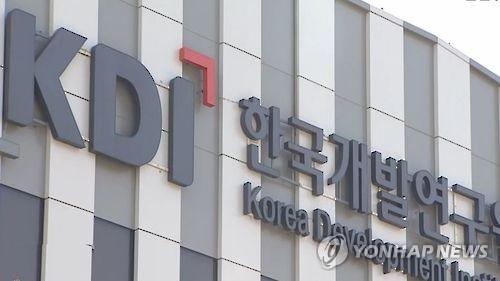 """KDI """"통화정책 보다 적극적 기조로…운용체계 재검토 필요"""""""