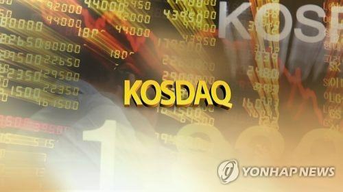 이달 코스닥 거래액 코스피 추월…'빚내 투자'도 증가