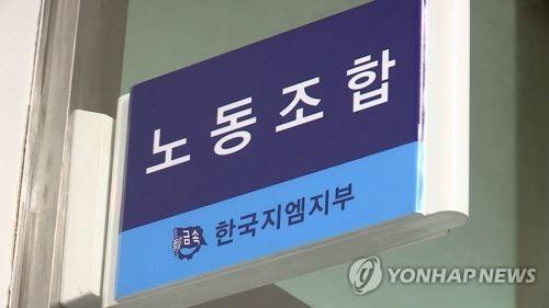 해 넘기는 한국GM 임금협상…노조, 차기 집행부 선거 실시키로