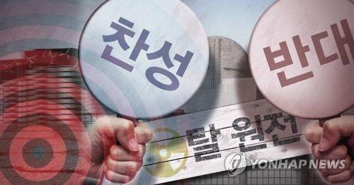 에너지전환정책 2주년…신재생 확대 성과 속 원전ㆍESS '난관'
