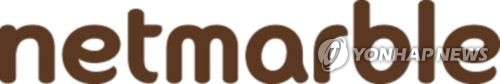 [특징주] 넷마블, 웅진코웨이 인수전 참여에 약세…웅진씽크빅은↑(종합)