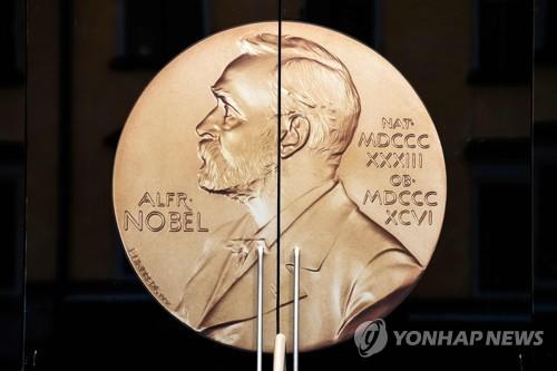 미국·스위스 연구진 공동 수상한 노벨물리학상 역대 수상자는