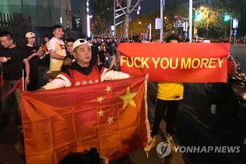 NBA에 뿔난 중국팬들, 경기 티켓 찢고 오성홍기 들어
