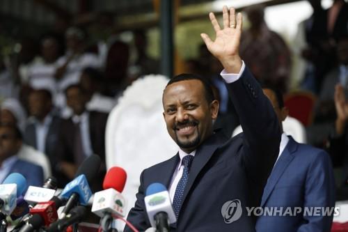 노벨평화상 소식에 아프리카 '환호'…각국 정상 환영 잇따라