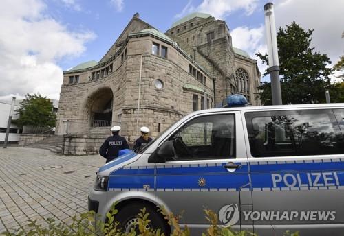 기나긴 反유대주의와의 싸움…유대교회당 테러에 '충격' 獨