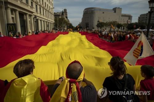 스페인 바르셀로나서 카탈루냐 독립반대 대규모 집회