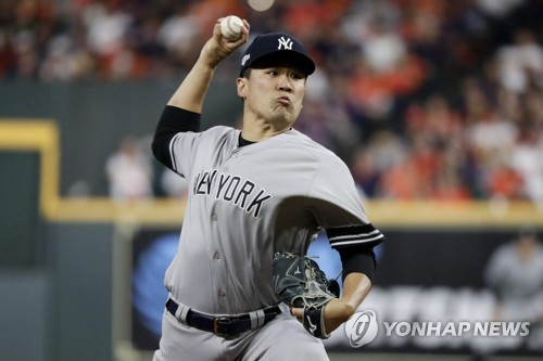 MLB 양키스, 대포 3방으로 휴스턴 격침…ALCS 기선제압