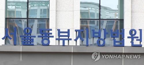 '야구장·놀이공원 입점 알선사기' 주스전문점 직원 실형