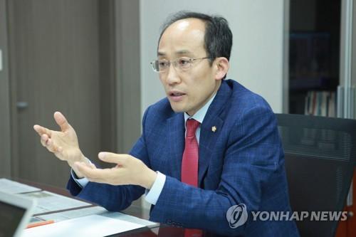 """""""홍남기 취임 후 공공기관 인사 48% '캠코더'…낙하산 여전"""""""