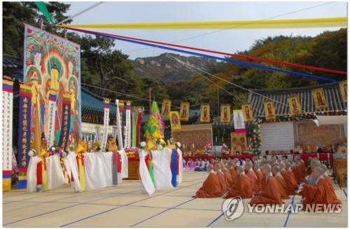 주말 이틀간 국가무형문화재 '진관사 수륙재' 봉행