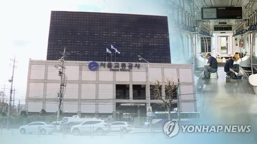 교통공사 친인척 채용·조국 관련의혹…국감 앞둔 서울시 '긴장'