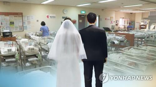 신혼부부 전세 대출 이자 지원…부산시의회 조례 발의