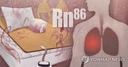 """""""5년간 아파트 1만9천가구서 방사성물질 '라돈'검출…부산 최다"""""""