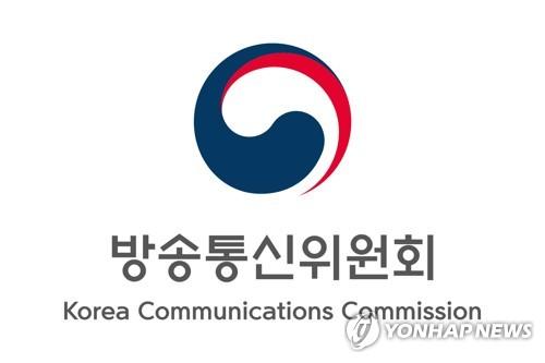 방통위, '계열PP 사용료 과다 지급' 씨엠비에 과징금 9천650만원