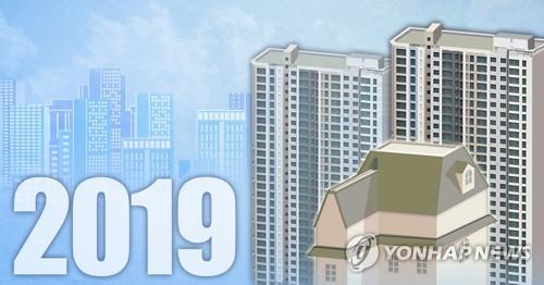 경기도, 올해의 살기좋은 아파트 8곳 선정