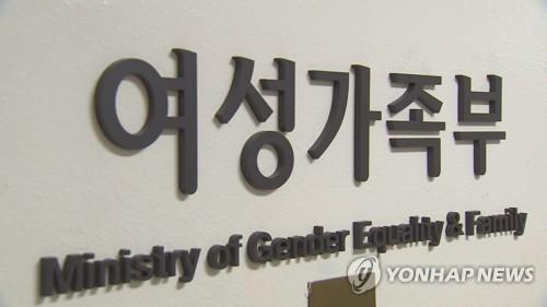 """""""청소년에게 용기를""""…11일 전국청소년지도자대회"""
