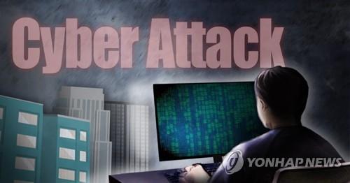 """""""美, 사우디 정유시설 타격 후 이란에 비밀 사이버공격 감행"""""""