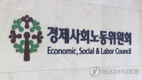 경사노위, 7개월만에 본위원회…탄력근로제 개선안 의결