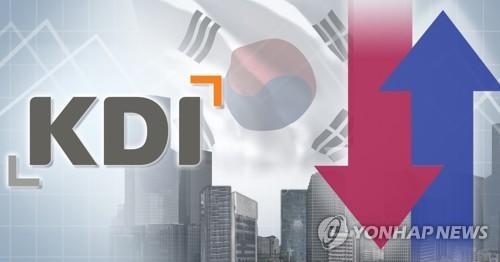 KDI, 7개월째 경기부진 평가…출국자 감소에 국내소비는↑