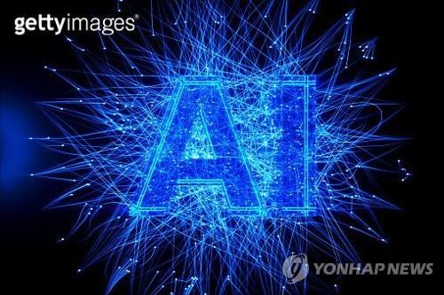 인공지능 국제표준화에 한국기술 진출 발판 마련