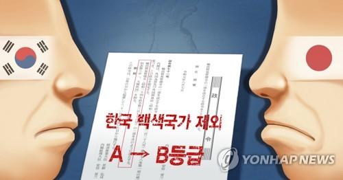 """""""소재·부품·장비 경쟁력 확보 이렇게"""" KAIST 토론회"""
