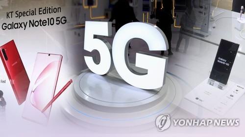 삼성·LG 프리미엄폰 국내 보상판매 안 하는데…애플만 진행
