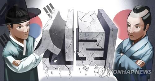 """日유명작가 """"韓대법원 강제징용 소송 판결문부터 읽어라"""" 일침"""