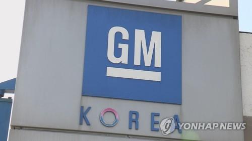 한국지엠서 또 비정규직 직장 잃나…600여명 '실직 위기'