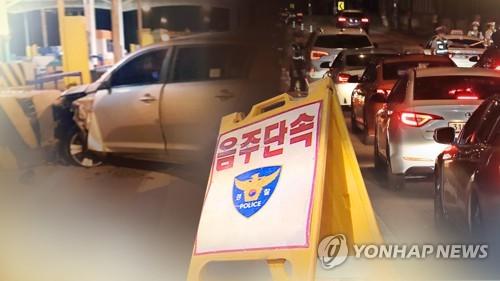 인천 백령도서 택시기사 음주 운전…70대 노인 2명 사상