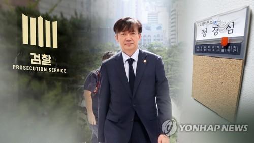 '조국가족 의혹' 법원심리 시작…정경심 이번주 첫 재판절차