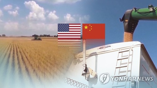 [증시풍향계] 미중 무역협상·한은 금통위 주목