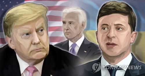 트럼프, 우크라 이어 中에 바이든 조사 촉구…민주당 강력 반발