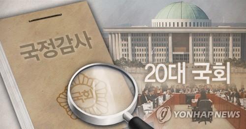 국회, 12개 상임위 국감…정무위, 피우진 前보훈처장 증인 출석