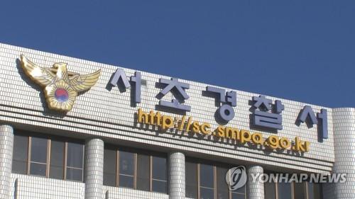 법원행정처 서기관, 술 취해 택시기사 폭행