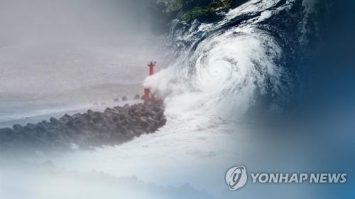 태풍 영향 제주 오후부터 강풍…해상엔 높은 물결