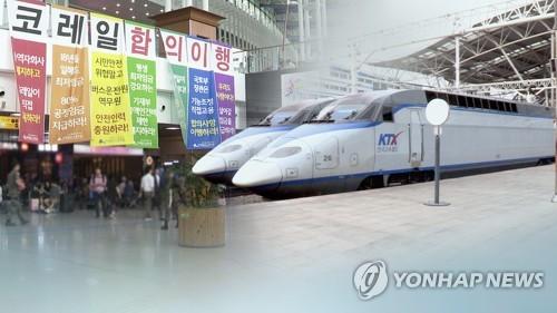 철도노조 파업…부산서도 여객·화물열차 운행 차질