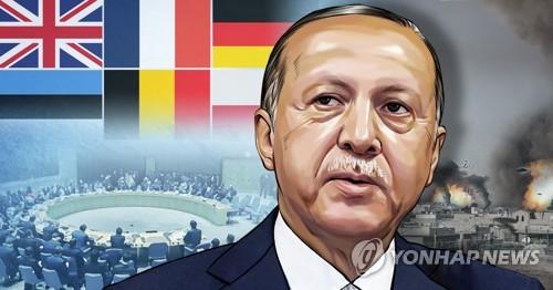 안보리, 터키에 '외교적 해결' 촉구 성명 검토…미국 주도