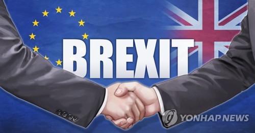 EU 정상들, 브렉시트 합의 소식 환영…英의회 비준 촉구